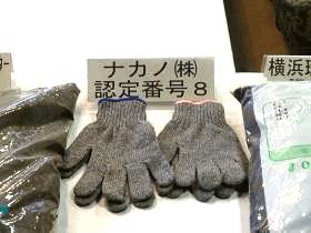 「特殊紡績手袋 よみがえり」と「特殊紡績手袋 よみがぁ~る」