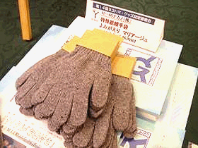 「特殊紡績手袋 よみがえり マリアージュ」