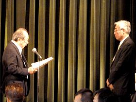 第14期ヨコハマ・グッズ001認定受賞写真