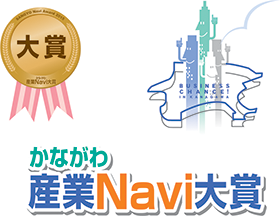 かながわ産業Navi大賞ロゴ
