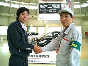 野村さんとの握手写真