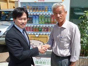 高田さんとの握手